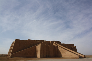 Iraq tours, Babel tours